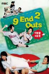 Nonton Film 9 End 2 Outs (2007) Sub Indo