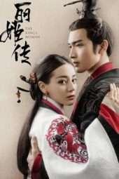 Nonton Film The King's Woman (2017) Sub Indo