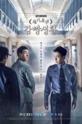 Nonton Film Wise Prison Life (2017) Sub Indo