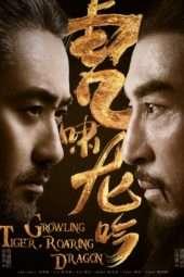 Nonton Film Growling Tiger, Roaring Dragon (2017) Sub Indo