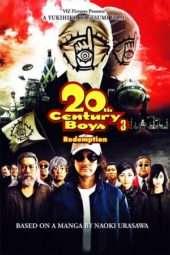 Nonton Film 20th Century Boys – Chapter 3: Our Flag (2009) Sub Indo