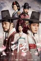 Nonton Film Grand Prince (2018) Sub Indo