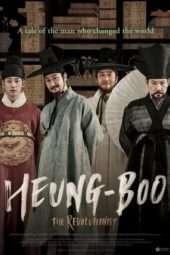 Nonton Film Heung-boo: The Revolutionist (2018) Sub Indo