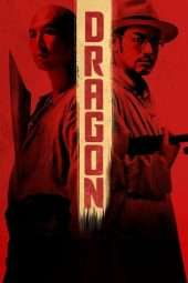 Nonton Film Dragon / Swordsmen (2011) Sub Indo