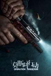 Nonton Film Operation Moscow (2018) Sub Indo