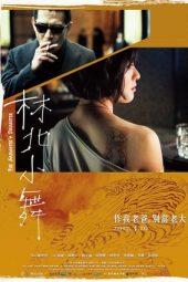 Nonton Film The Gangster's Daughter (2017) Sub Indo