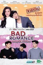 Nonton Film Bad Romance (2016) Sub Indo