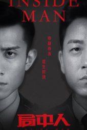 Nonton Film Inside Man (2020) Sub Indo