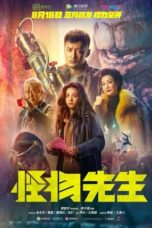 Nonton Film Monster Run (2020) Sub Indo