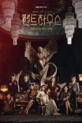 Nonton Film Penthouse (2020) Sub Indo