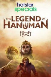 Nonton Film The Legend of Hanuman (2021) Sub Indo