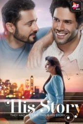Nonton Film His Storyy (2021) Sub Indo