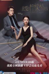 Nonton Film Plot Love (2021) Sub Indo