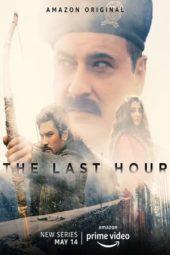 Nonton Film The Last Hour (2021) Sub Indo