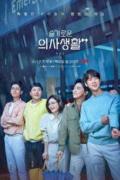 Nonton Film Hospital Playlist S02 (2021) Sub Indo