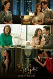 Nonton Film Love (ft. Marriage and Divorce) S02 (2021) Sub Indo
