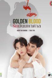 Nonton Film Golden Blood (2021) Sub Indo