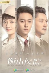 Nonton Film Hengshan Hospital (2021) Sub Indo