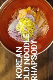 Nonton Film Korean Cold Noodle Rhapsody (2021) Sub Indo