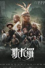 Nonton Film SEQALU: Formosa 1867 (2021) Sub Indo