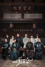 Nonton Film The Master of Cheongsam (2021) Sub Indo