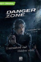 Nonton Film Danger Zone (2021) Sub Indo