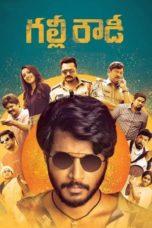 Nonton Film Gully Rowdy (2021) Sub Indo