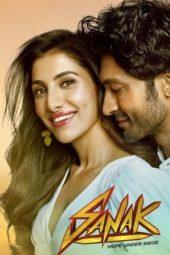 Nonton Film Sanak (2021) Sub Indo