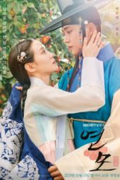 Nonton Film The King's Affection (2021) Sub Indo