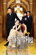 Nonton Film Look for a Star (2009) Sub Indo