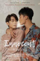 Nonton Film Innocent (2021) Sub Indo