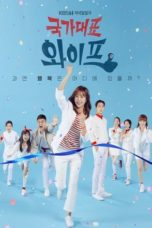 Nonton Film The All-Round Wife (2021) Sub Indo