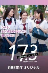 Nonton Film 17.3 About Love (2020) Sub Indo